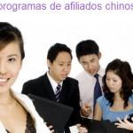 programas afiliados chinos 2016